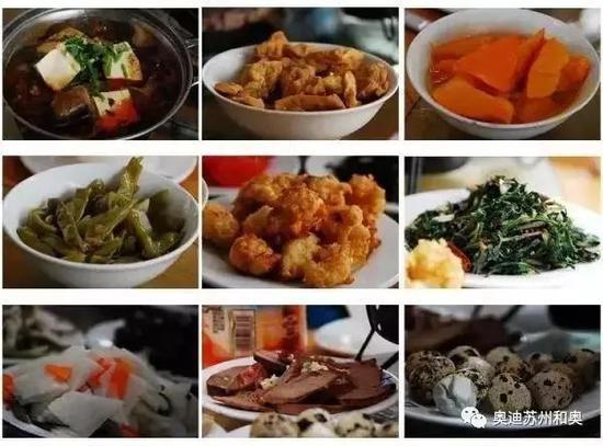 至韩城古城小吃宴