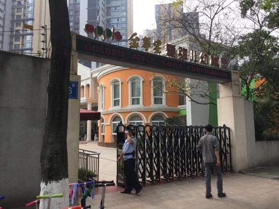 位于成都高新区成汉南路176号的金苹果爱弥儿幼稚园(南区)