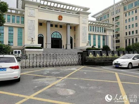 南通经济技术开发区法院