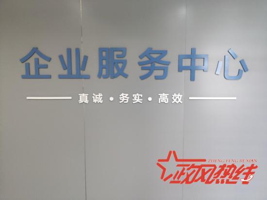 (中山科技园企业服务中心)