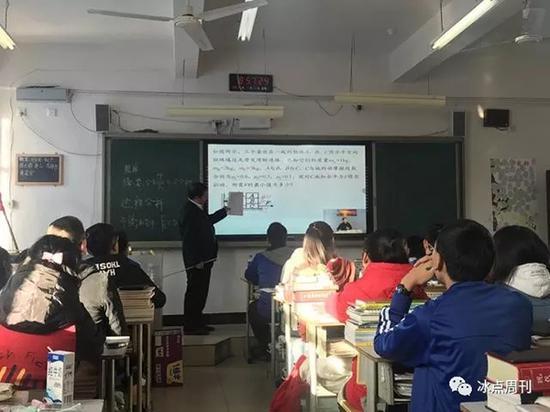 中国青年报冰点周刊微信公号 图