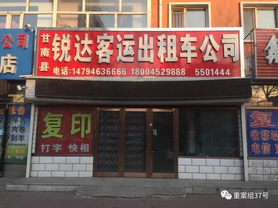▲曹锐的锐达出租车公司,曹锐夫妇被抓后已关门。新京报记者 赵朋乐 摄