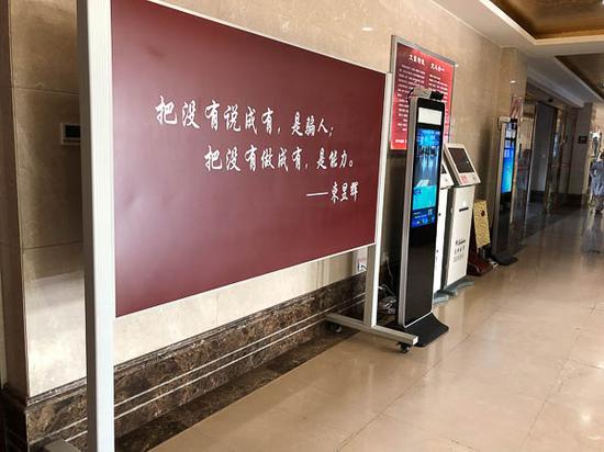 竖立在天津权健肿瘤医院的这块落款署名为束昱辉的巨幅标牌