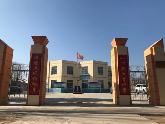 1月17日,杨庄小学已放假。新京报记者王福艳 摄