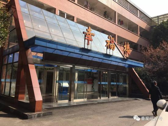 蝴蝶之家位于长沙第一福利院的幸福楼2楼。  新京报记者 周世玲 摄