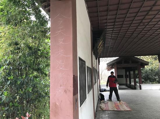 """柱子上写着""""今天又是没老板""""。新京报记者祖一飞摄"""