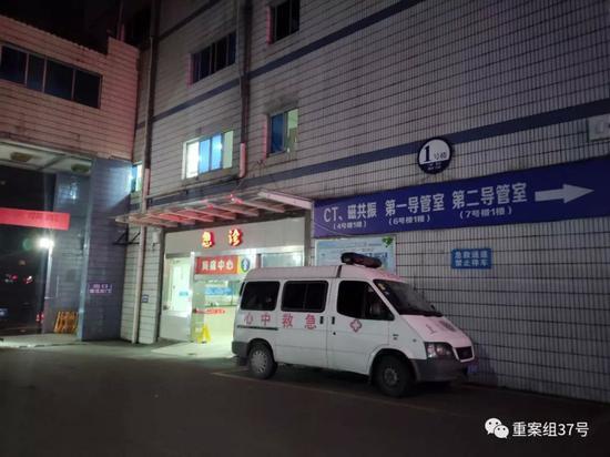 上饶市人民医院急诊。 新京报记者 康佳 摄