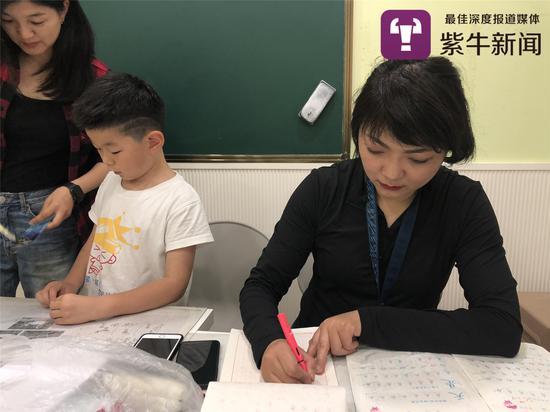 李春辉经营一家培训机构