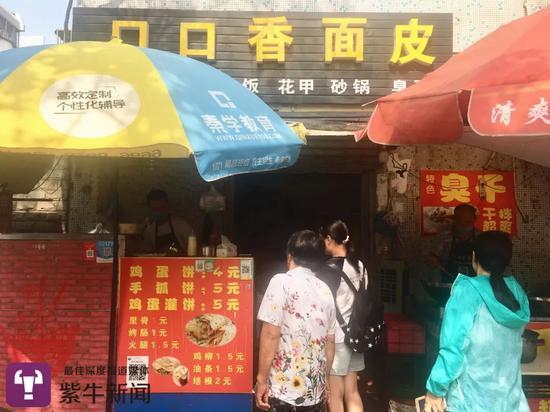 李磊的店面前顾客络绎不绝