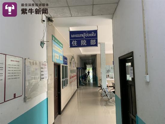 老挝中老国际医院住院部