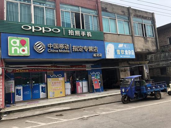 念斌和丁云虾的杂货店门面,如今已被打通,改成了移动营业厅门面。