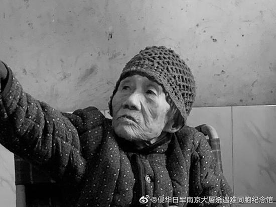 """日军""""慰安妇""""制度幸存者陈美英在湖南浏阳去世 终年94岁"""