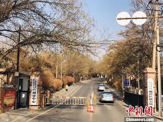 资料图:车辆进入中国农业科学院兰州兽研所。艾庆龙 摄