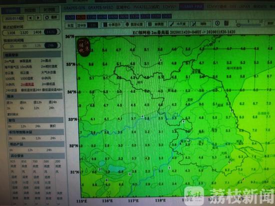 雾霾橙色预警解除 今明两天江苏