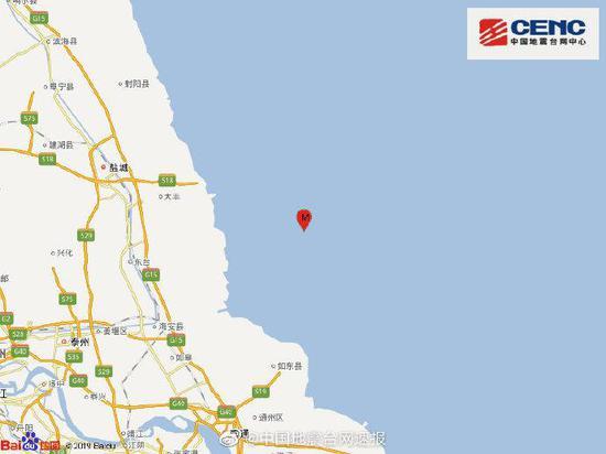 盐城市东台市海域发生3.5级地震 震源深度14千米