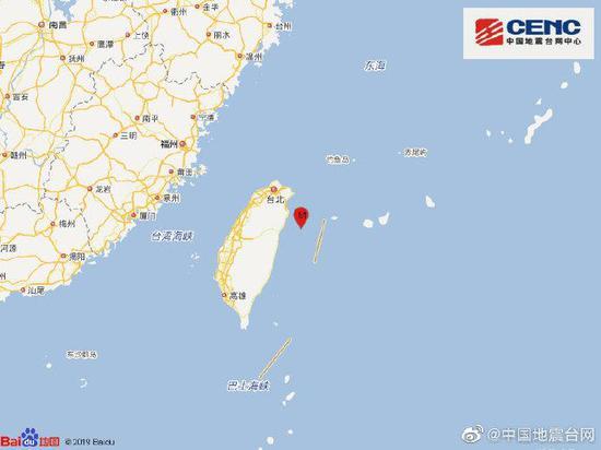 台湾宜兰县海域发生4.8级地震 震源深度10千米