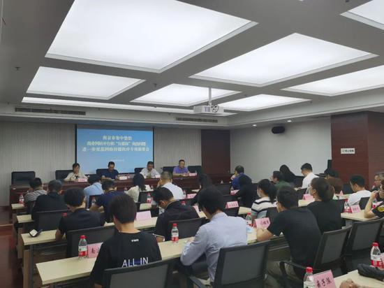 """南京集中整治商业网站平台和""""自媒体""""违法违规行为"""