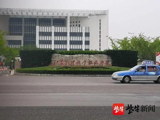 江苏一高校要求会计专业学生到工厂流水线实习,否则毕不了业