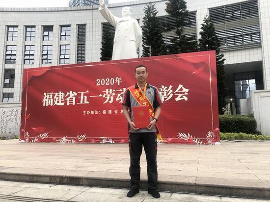 王成荣获福建省五一劳动奖章。图片来自福建省邮政管理局官网
