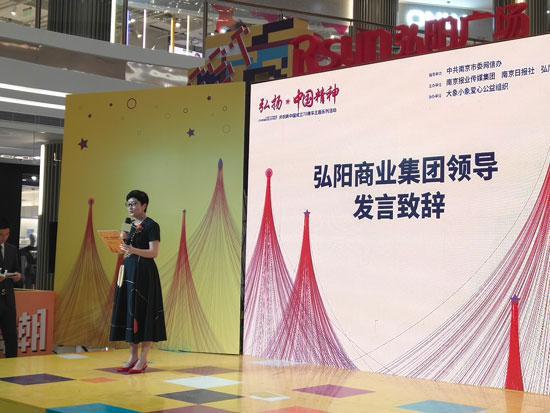 弘阳商业集团助理总裁徐蓉