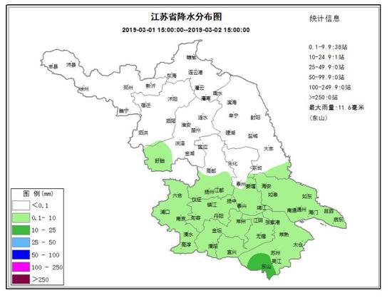 我省沿江苏南地区普遍出现降水