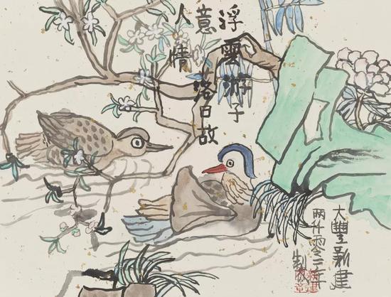 浮云游子意设色纸本33×43cm