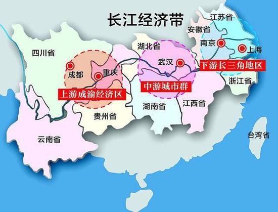 长江经济带示意图。资料图片