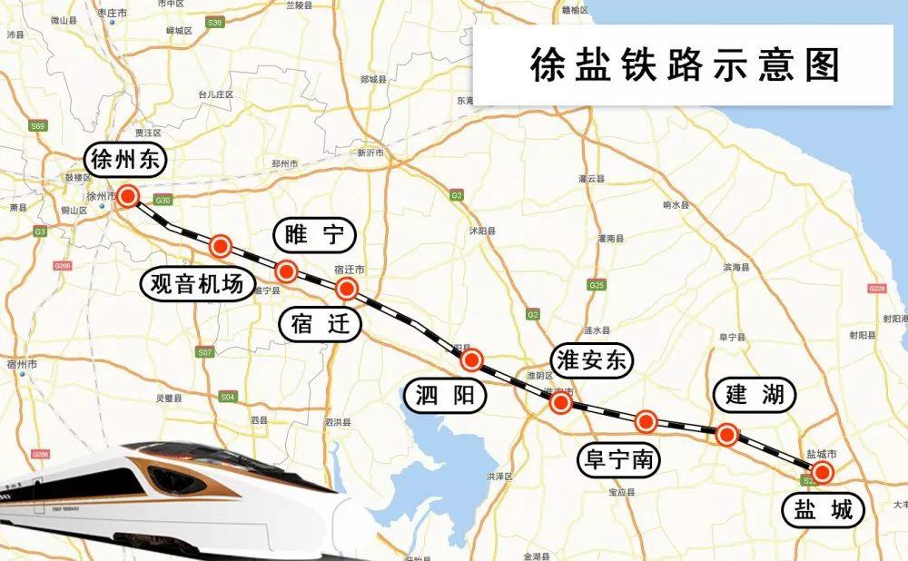 徐宿淮盐铁路示意图