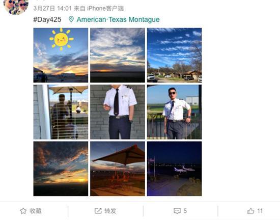 来航校的第425天,邱小天在微博上发布自己的制服照以及航校环境图。微博截图