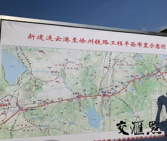 连徐铁路示意图
