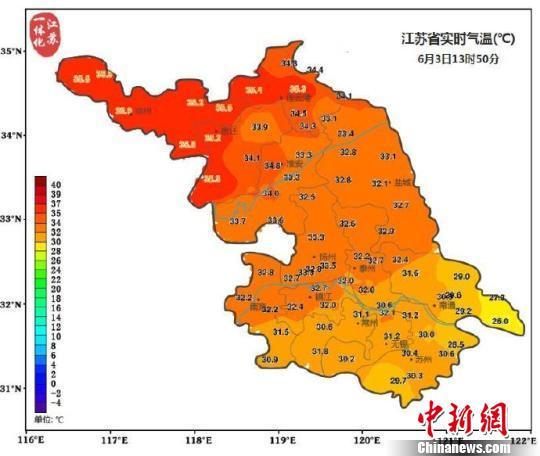 图为5日的江苏实时气温图,以象征高温的橙红色为主。江苏省气象部门 供图