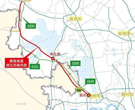 图25 S49新扬高速宿迁-扬州段绕行线路