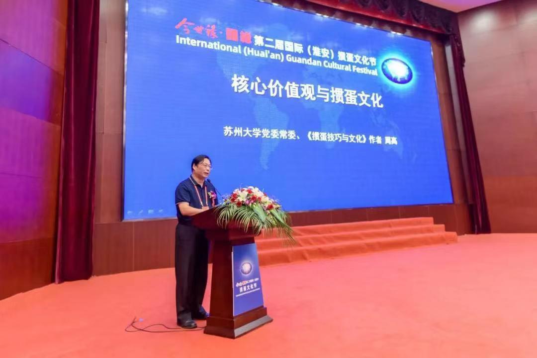 苏州大学党委常委周高出席掼蛋文化节活动并发表主题演讲。