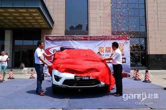 奥援中国东南DX7荣耀版淮安上市发布会