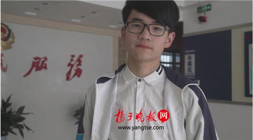 被抢时,这名学生表现得很平静。 图由淮安警方提供。