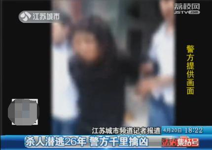 犯罪嫌疑人李某听他口音是北方人,我就知道是(警察)纸包不住火的,总归有一天,不知道哪个时候就被抓。