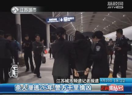 被民警押下高铁的女子,就是犯罪嫌疑人李某,26年前,她因为琐事纠纷,将一名11岁的儿童残忍杀害。