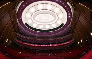 江苏发展大会主会场——大剧院综艺厅