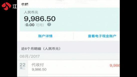 长春至杭州飞机时刻表