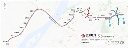 ★宁高城际二期:5座车站装修工程进入收尾阶段