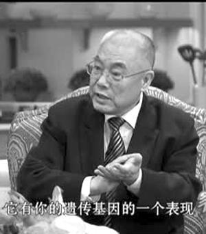 """虚假医药广告里的""""神医""""胡祖秦和高振宗网络截图"""