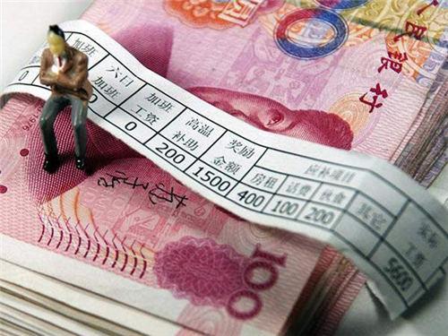 省市平均工资出炉,江苏居全国第五