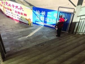 携带童车的家长以及老年人上下台阶比较辛苦,楼梯口也有通往地铁二号线马群站的指示牌