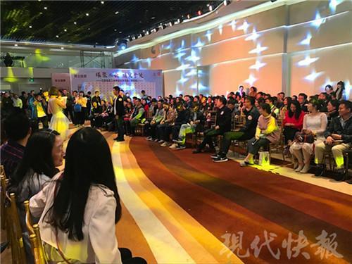 △ 约500人参加活动