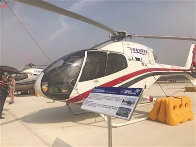 淘宝店里销售的直升机