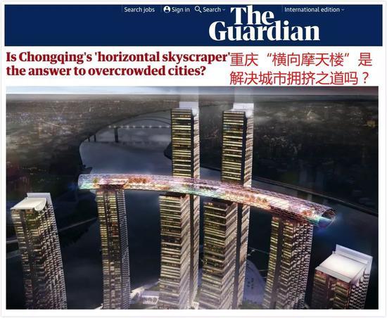 """这不,还没完工的""""横向摩天大楼""""已经成了外国网友眼中的""""网红""""建筑。"""