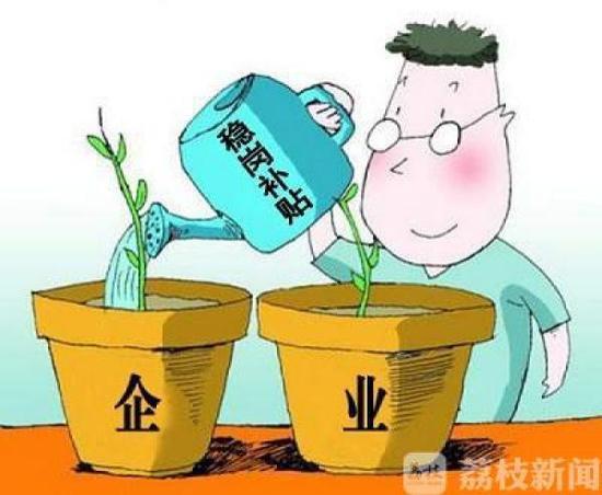 """26.75亿元!江苏省加大稳岗返还力度 为企业送去""""及时雨"""""""
