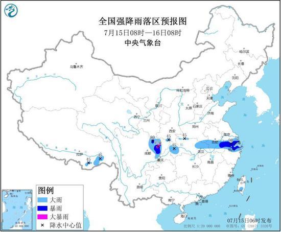 暴雨蓝色预警:9省市部分地区有大到暴雨及强对流天气