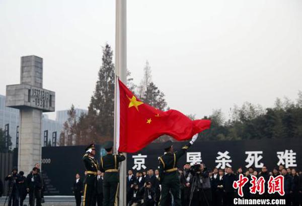 13日晨,7时整。在侵华日军南京大屠杀遇难同胞纪念馆集会广场,举行升国旗、下半旗仪式。12月13日是南京大屠杀死难者国家公祭日 本文图均为泱波 图