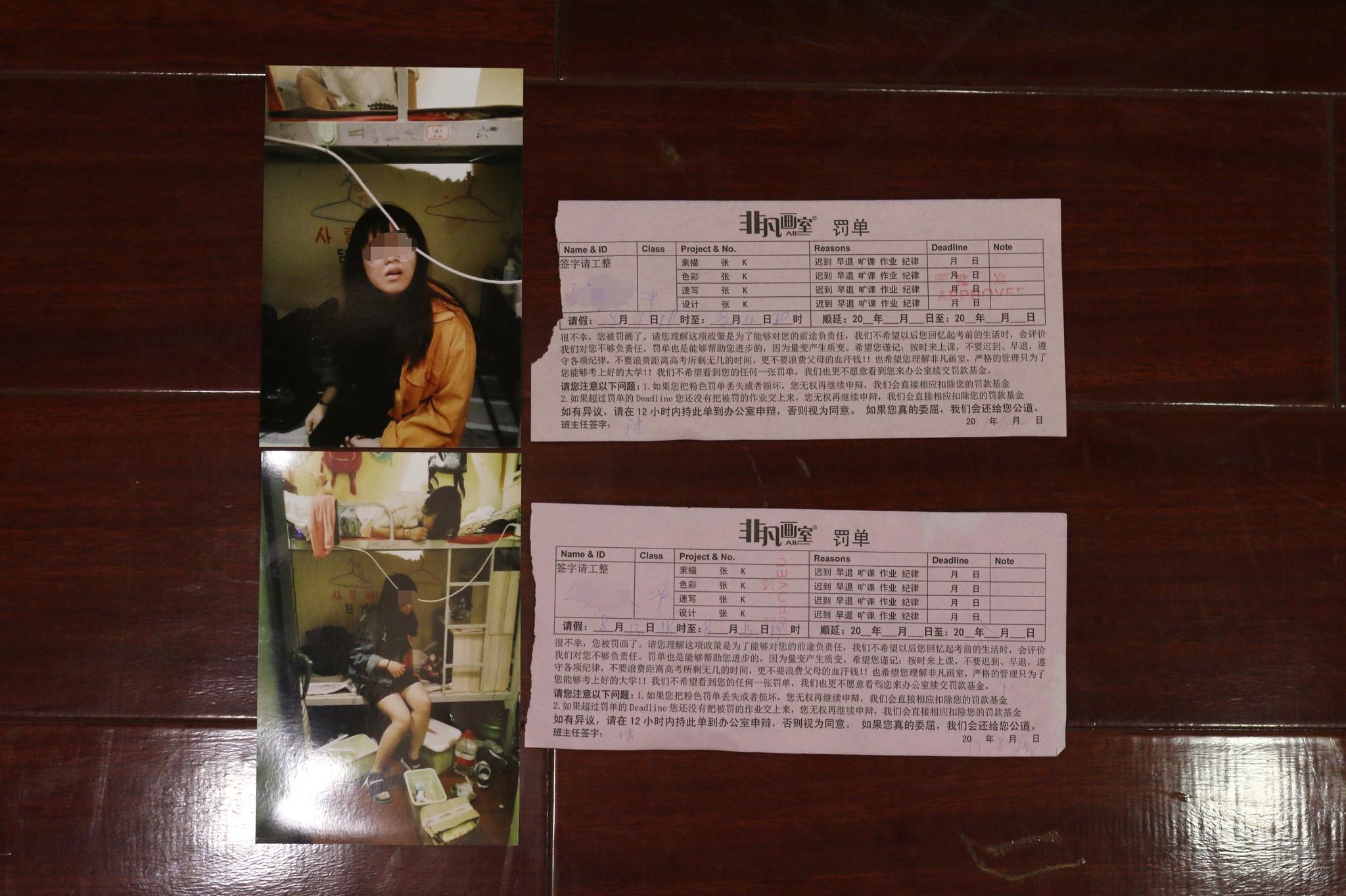 自杀女生照片与其在上课期间向培训方填写的请假条。实习生 陈婉婷 摄